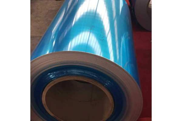 Aluminium Coil With PVC Film