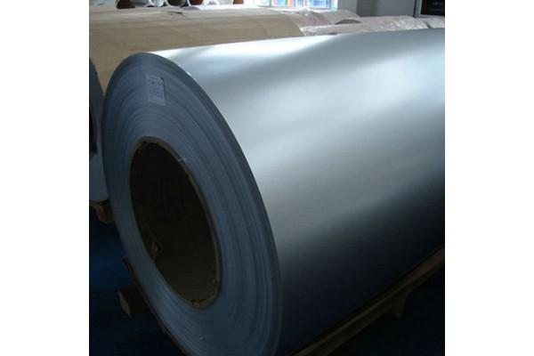NANO Aluminium Coated Coil
