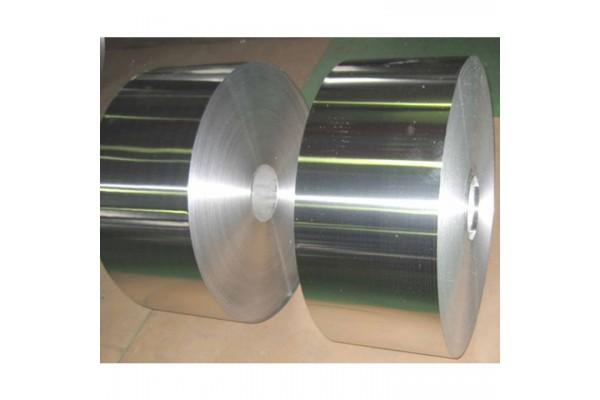 Aluminium Foil Jumbo Roll