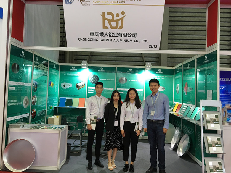 Our company participated in the 2019 China International Aluminium Industry